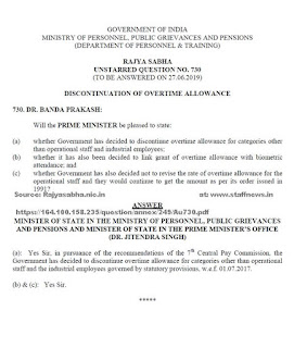 7thcpc-overtime-allowance-english