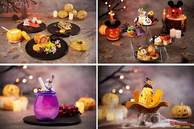 Shanghai Disneyland A Wicked Fun Halloween 2020 food beverage event