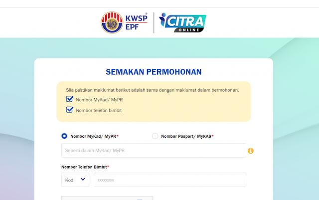 semakan status permohonan & pembayaran i-citra kwsp
