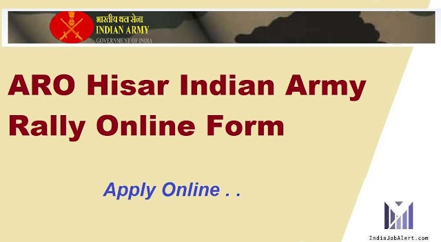 ARO Hisar Army Rally Online Form