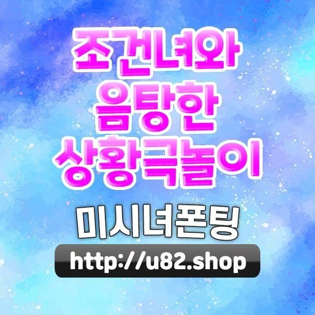 인천부평휴대폰밴드