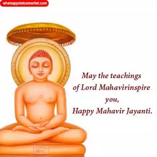 happy mahavir jayanti images