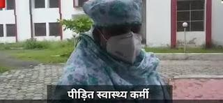 जिला हॉस्पिटल के डॉ. सुनिल पाटील पर एएनएम ने भी दर्ज कराया छेड़छाड़ का केस