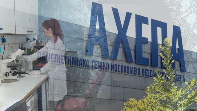Αύριο τα αποτελέσματα για το ύποπτο κρούσμα κοροναϊού στη Θεσσαλονίκη