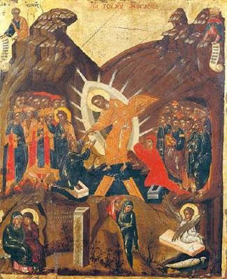 Εις Άδου κάθοδος - Ι. Μ. Διονυσίου 16ος αιώνας