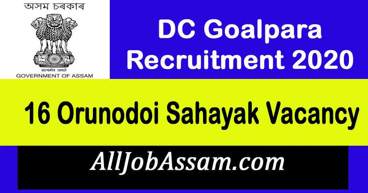 DC Goalpara Recruitment 2020