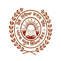 PSEB 10th result 2018, Punjab Board 10th result 2018 date
