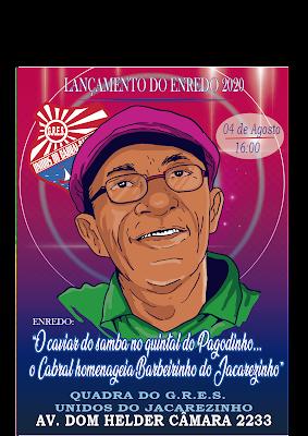 Logo do enredo da Unidos do Cabral