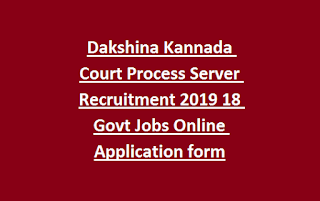 Dakshina Kannada Court Process Server Recruitment 2019 18 Govt Jobs Online Application form
