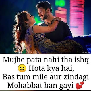 Romantic WhatsApp DP image