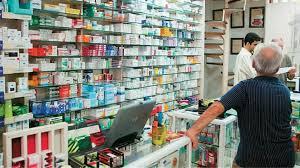 Ήπειρος:Εξετάσεις για χορήγηση άδειας άσκησης φαρμακευτικού επαγγέλματος …