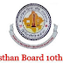 Rajasthan Board 10th Results 2017 rajresults.nic.in, RBSE 10th Class Result 2017