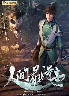 Donghua Proud Swordsman