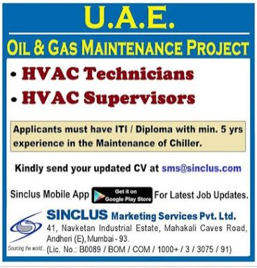 Hiring for U A E - Oil / Gas Maintenance Project | Apply