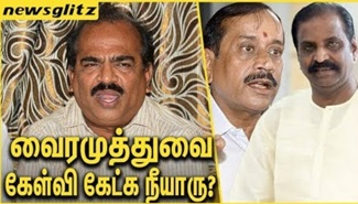 Nanjil Sampath Shuts OFF H Raja | Vairamuthu Andal Issue