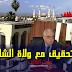 العدالة تحقق مع ولاة سابقا في الشلف