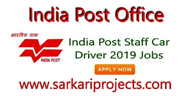India Post Office Recruitment : Apply India Post Staff Car Driver 2019 Jobs