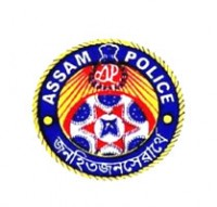 Assam Police Platoon Commander Posts