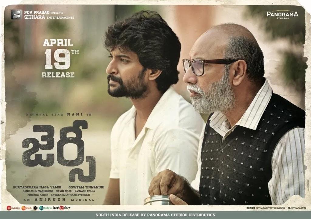 Jersey (2019) Telugu Full Movie Movierulz