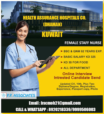 Urgently Required Staff Nurses to Health Assurance Hospitals Co - DHAMAN Kuwait