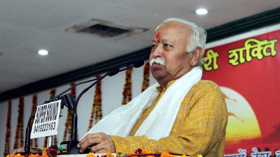 RSS Sarsanghachalak, Dr. Mohan Bhagwat ji