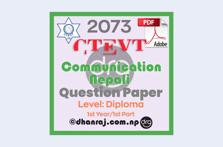 Communication-Nepali-Question-Paper-2073-CTEVT-Diploma-1st-Year-1st-Part
