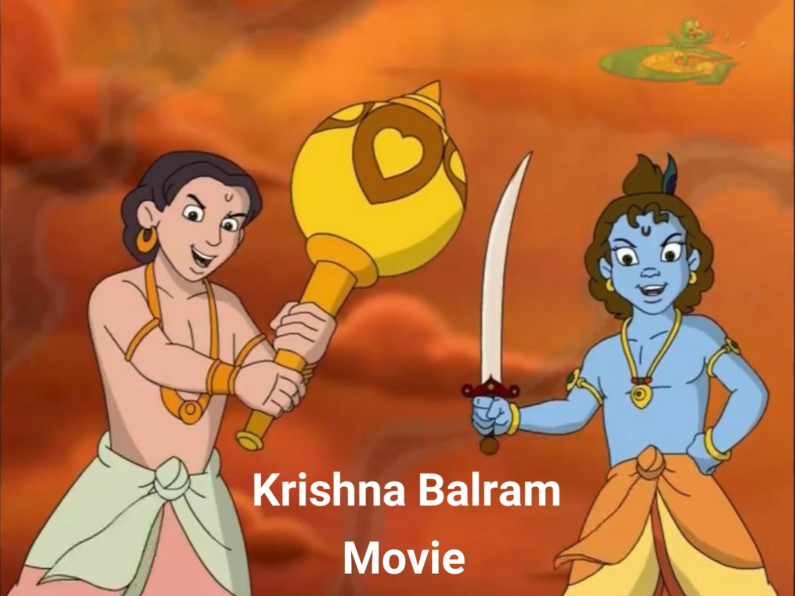 KRISHNA ANIMATION MOVIE - ANIMATION MOVIES & SERIES