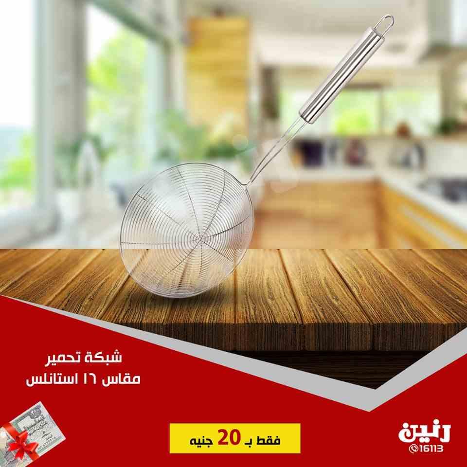 عروض رنين الجمعة والسبت 12 و 13 يوليو 2019 مهرجان 20 جنيه