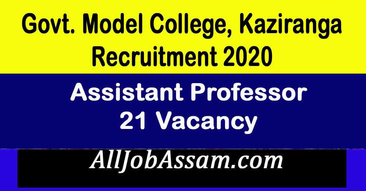 Govt Model College, Kaziranga Recruitment 2020