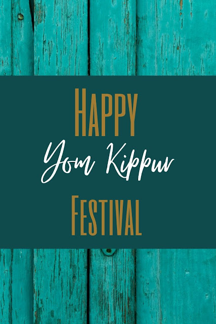 Happy Yom Kippur Festival Greeting Card | Day Of Atonement | Chag Yom Kippur Sameach | 10 Free Modern Greeting Cards