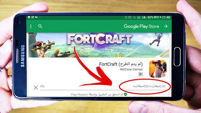 تحميل لعبة fortcraft شبيهة fortnite  للاندرويد من play store + حل مشكلة غير متوفر في بلدك