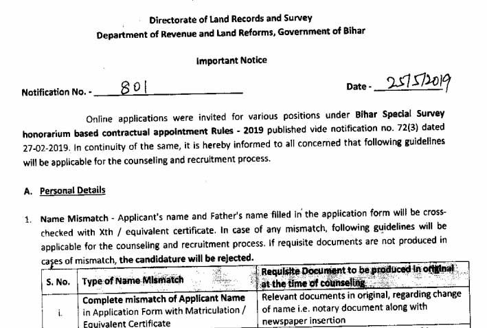 lrc Documment Verification List