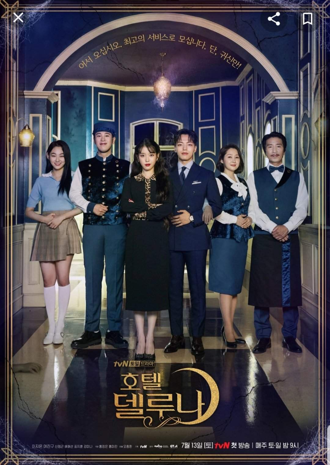 Xem Phim Khách Sạn Ma Quái - Hotel Del Luna