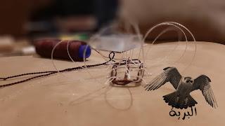 شبكة صيد الصقور Falcon Trap