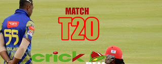India vs Ireland 1st T20 Today Match Winner Who Will win 1