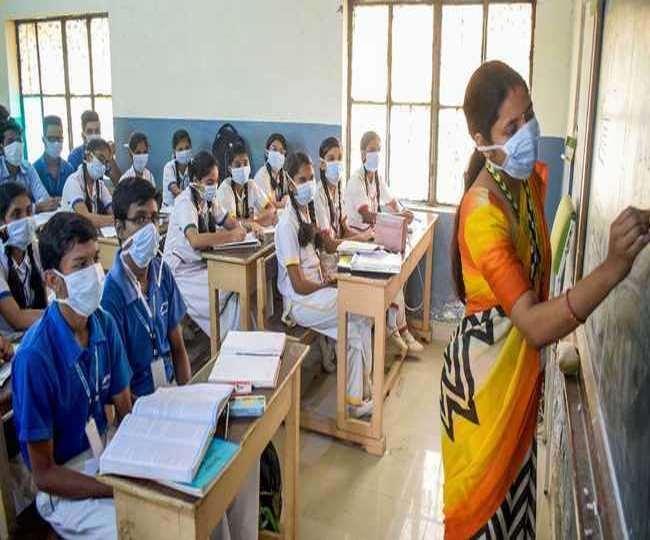 आदेश: कक्षा 9 से 12 तक के लिए 19 से खुलेंगे स्कूल