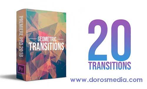 قوالب بريمير انتقالات بريمير قالب انتقالات هندسية جديدة للأدوبي بريمير Geometric Transitions - Premiere Pro Templates  Free download