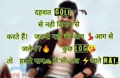 Royal-Rajput-Emoji-Status