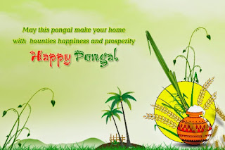 happy pongal 2017 wishes