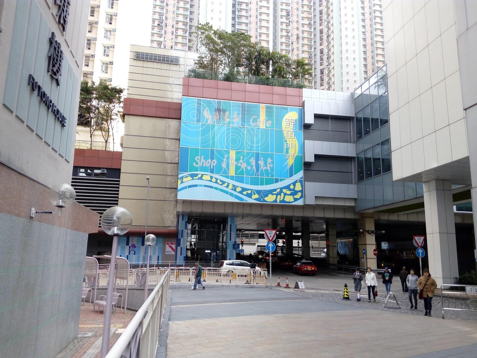 Grassroots O2: [領展商場] 鯉魚門廣場 @2016-12-17