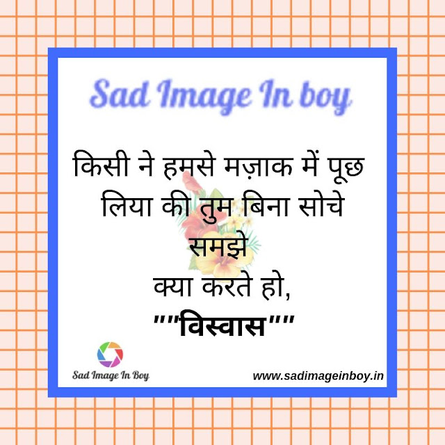 Sad Quotes With Pictures | Sad Face | he doesn t care quotes