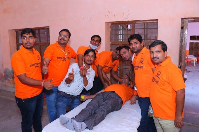 अग्रोहा फ्रेंड्स क्लब मनियाँ द्वारा रक्तदान शिविर का आयोजन