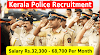 Kerala Police  recruitment notification