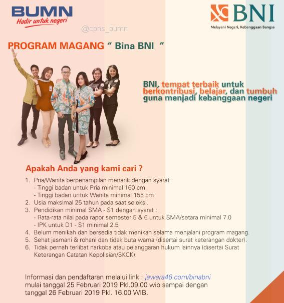 Lowongan Kerja Bank BNI (Persero) Wilayah Semarang Tingkat SMA D3 S1