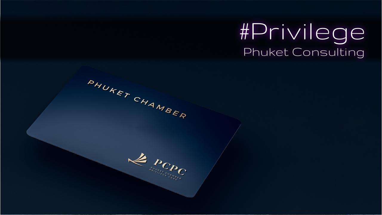 Phuket Chamber Privilege Card