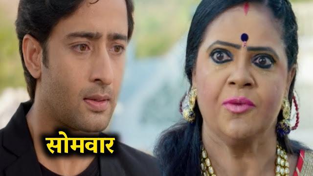 Revealed : Meenakshi confronts Abeer for revealing Parul Kunal's truth in Yeh Rishtey Hai Pyaar Ke
