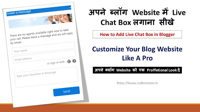 How to Add Live Chat Box in Blogger