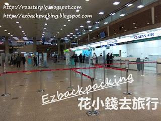 釜山機場國內線