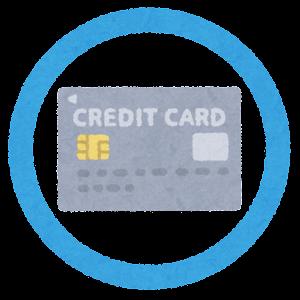支払い方法のマーク(クレジットカード・OK)