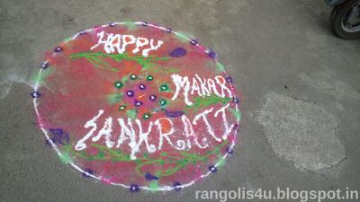 Shubh Sankranti Rangolis